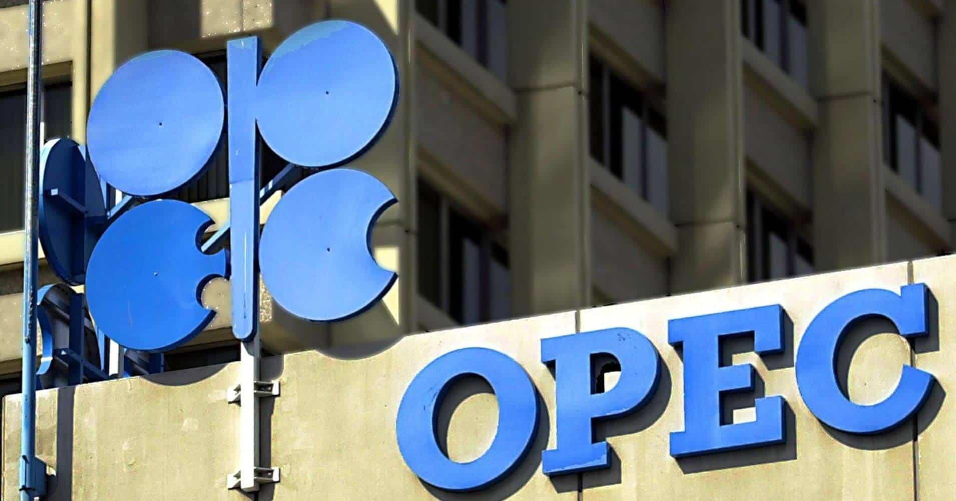 Omans Oil Minister
