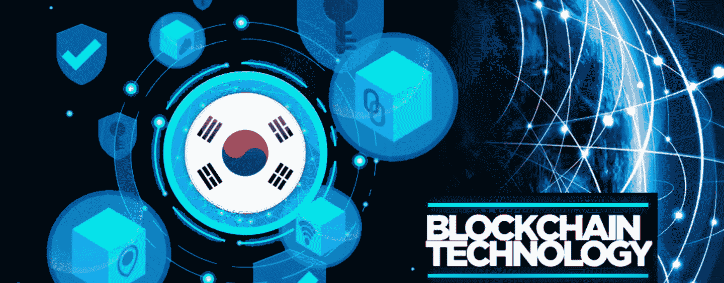 How the Government of Seoul is Using a Public Blockchain