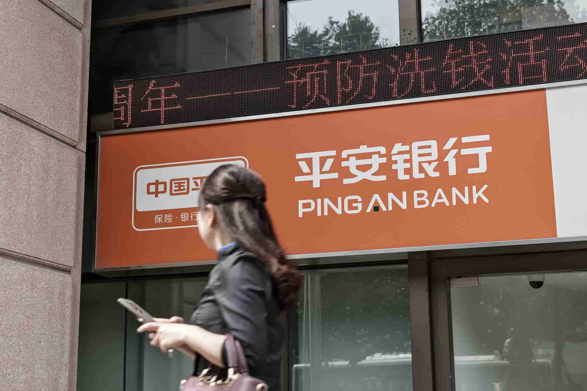 Ping An Bank The Best Performer This Year