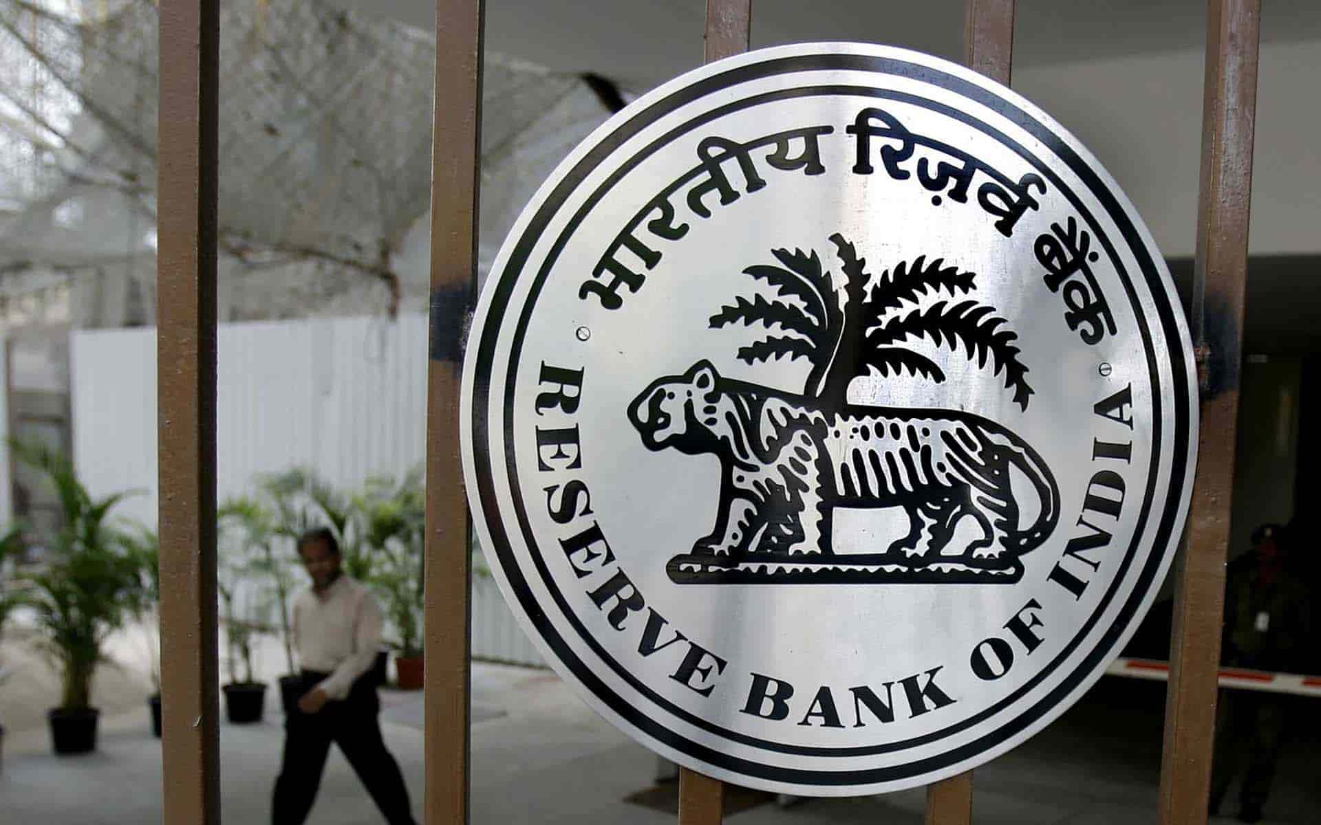 Total Monetary Penalty of 11 Crore Rupees Imposed on Four Banks by RBI