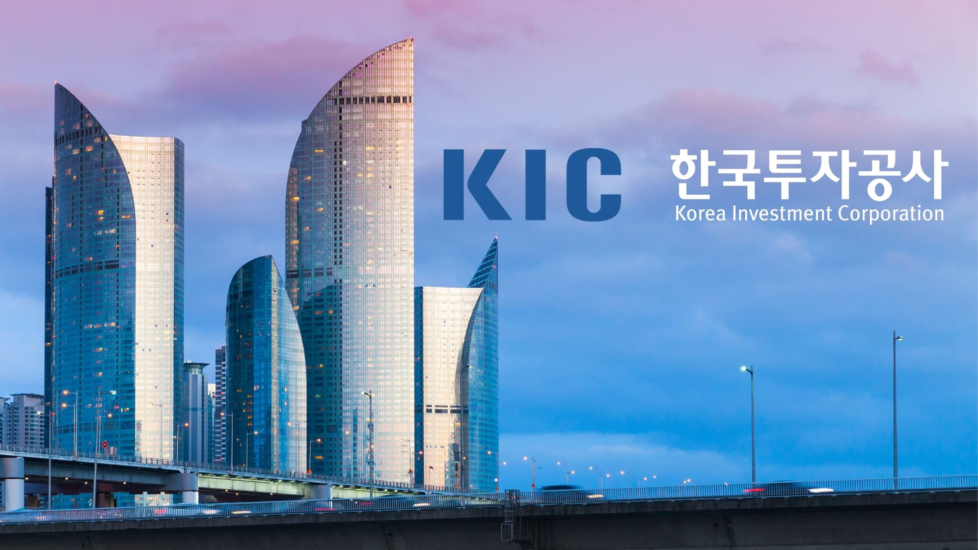 Korea's Wealth Funds of $145 Billion Moves Towards Fixed Income Assets